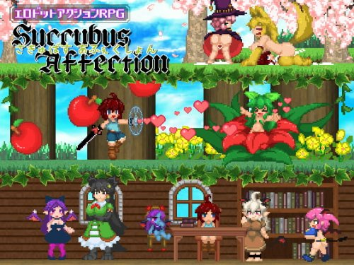 Download Diary of Sakiba - Succubus Affection - Version 1.9e