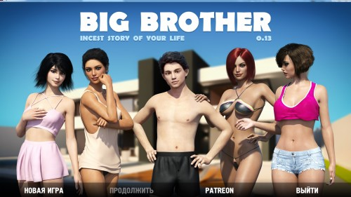 Download Smirniy - Big Brother - MOD from the Smirniy - Version 0.21.0.018
