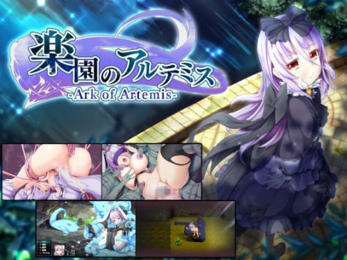 Download Whale - Ark of Artemis - Version 1.01b