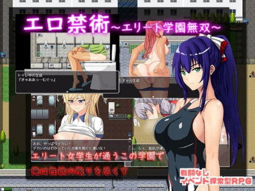 Download ni hirizu muno yokubō - Erotic Forbidden ~Elite Warrior School~